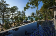 Moracea by Khao Lak Resort